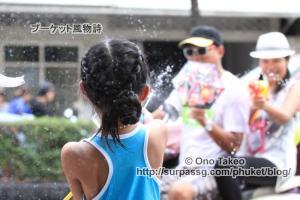 この記事「タイ・プーケット水掛け祭り2013」の写真 (370-078)