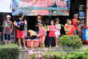 この記事「タイ・プーケット水掛け祭り2013」の写真 (370-151)