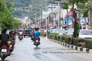 この記事「タイ・プーケット水掛け祭り2013」の写真 (370-233)