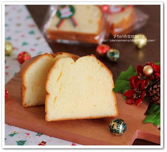 クリスマス会2014 パウンドケーキ2