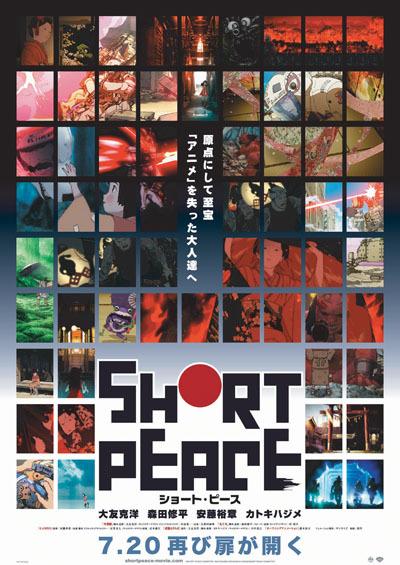 SHORT-PEACE.jpg