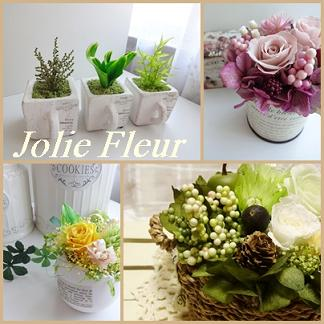 Jolie26Bloom 01
