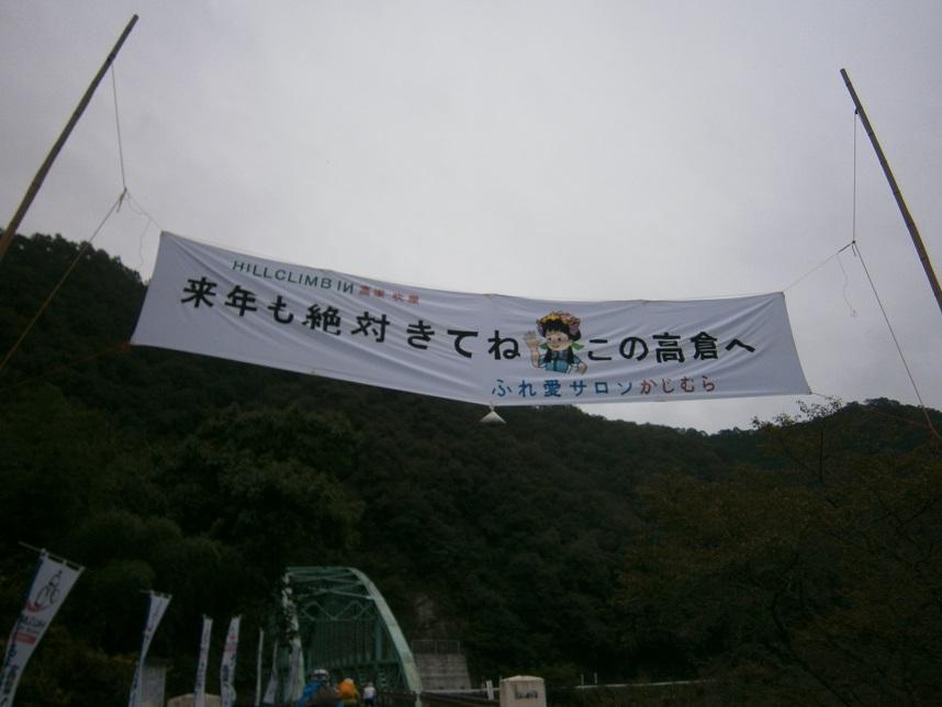 PA050026.jpg