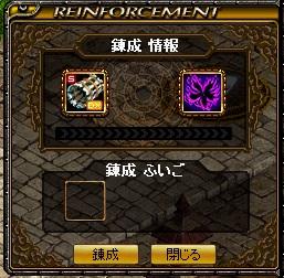 RedStone 13.07.20[00]