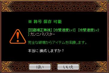 RedStone 13.07.20[01]