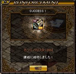 RedStone 13.07.20[02]
