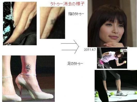 tatoo_酒井法子_conv