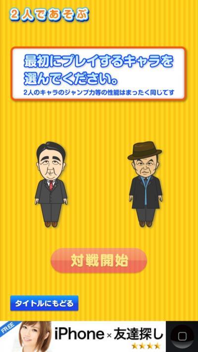 あべぽよ~_conv