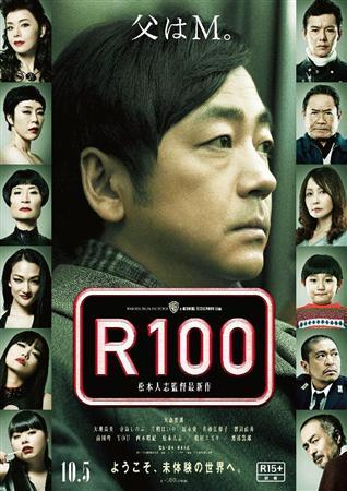 R100_2