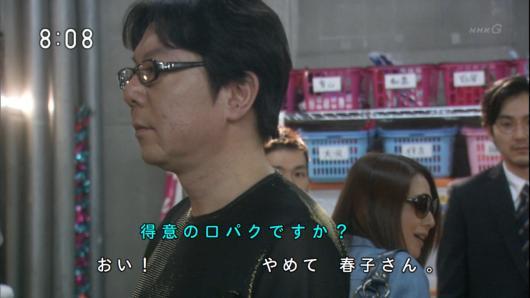 あまちゃん_conv