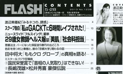 Flash02b.jpg