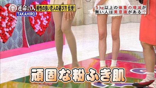KawakitaMayuko05_conv.jpg