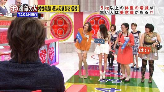 KawakitaMayuko06_conv.jpg