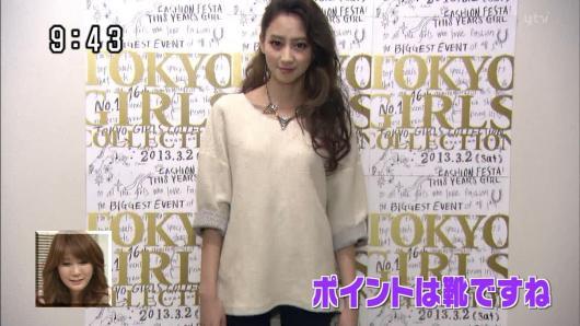 KawakitaMayuko18_conv.jpg