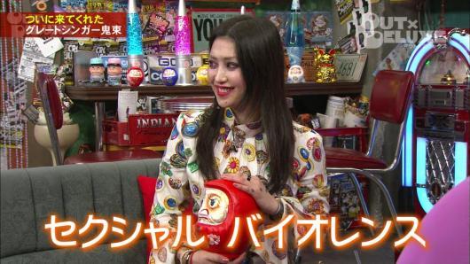 OnitsukaChihiro01_conv.jpg