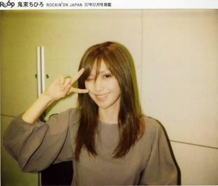 OnitsukaChihiro07.jpg