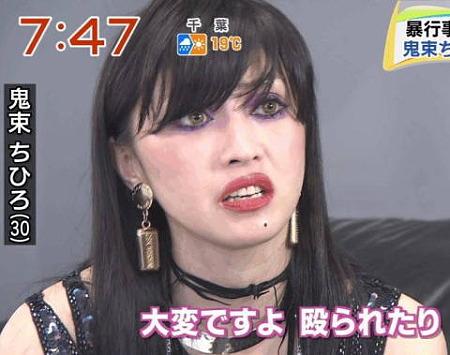 OnitsukaChihiro10.jpg