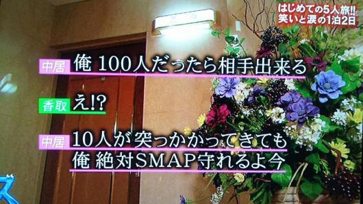 SMAP2_conv.jpg