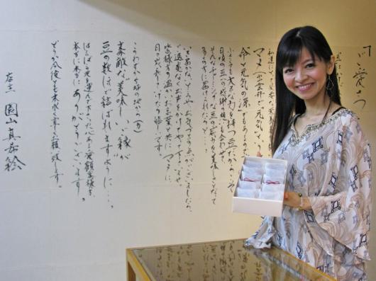 Sonoyama06_conv.jpg