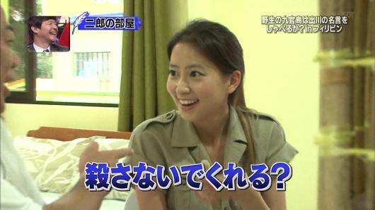 degawamayuko3_conv.jpg