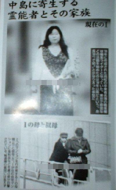 fukuyama_naisai.jpg