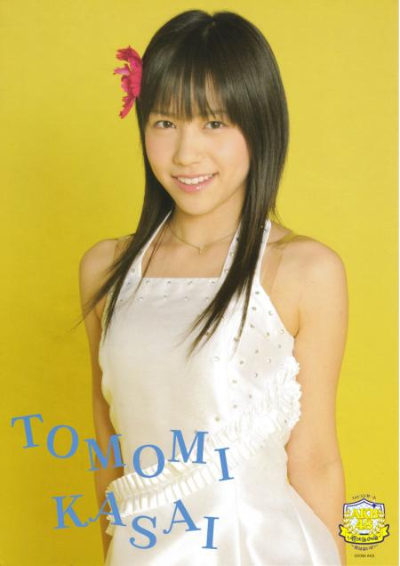 kasaitomomi01_conv.jpg