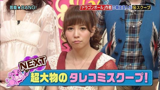 kasaitomomi04_conv.jpg
