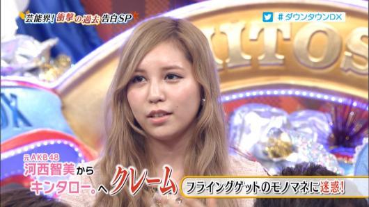 kasaitomomi12_conv.jpg