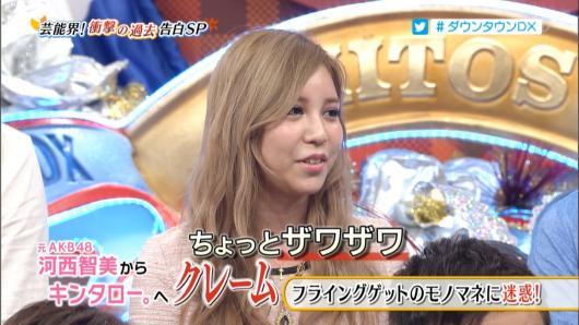 kasaitomomi13_conv.jpg