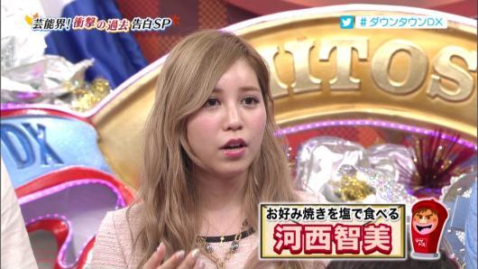 kasaitomomi14_conv.jpg