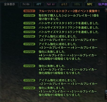 2013_09_12_0000.jpg