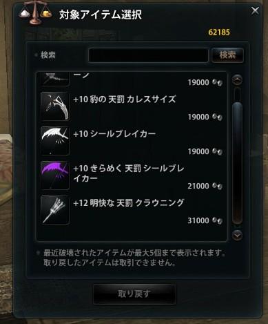 2013_09_21_0001.jpg