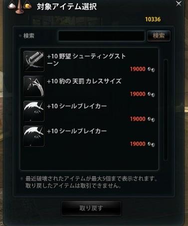 2013_09_22_0003.jpg