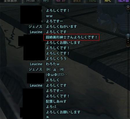 2013_09_30_0000.jpg