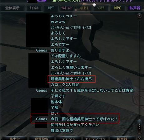 2013_09_30_0001.jpg