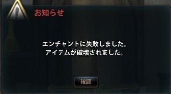 2013_10_07_0001.jpg