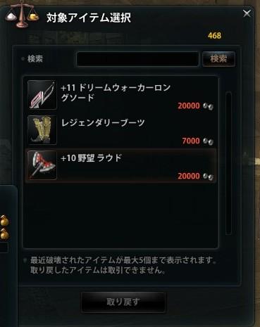 2013_10_07_0002.jpg