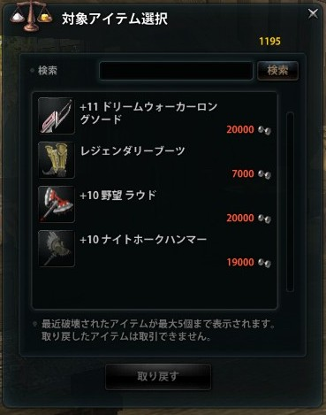 2013_10_10_0001.jpg
