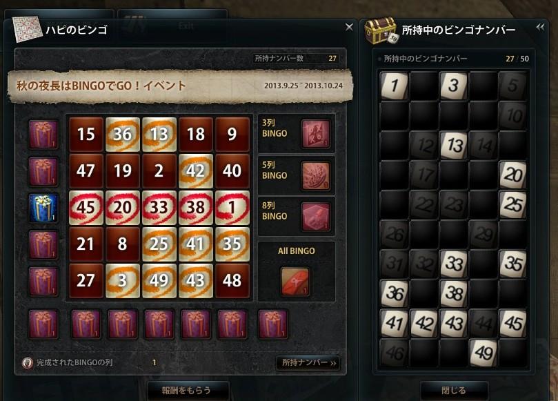 2013_10_13_0000.jpg