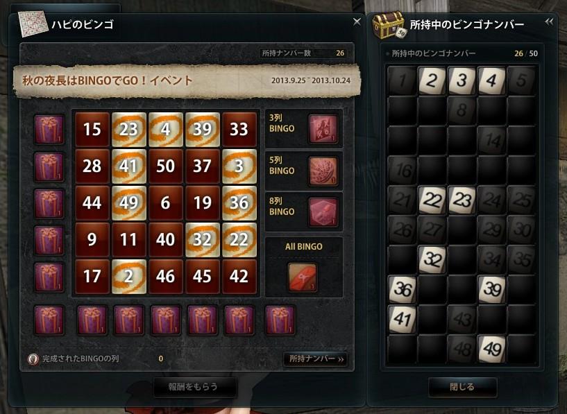2013_10_13_0002.jpg