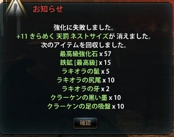 2013_10_15_0004.jpg
