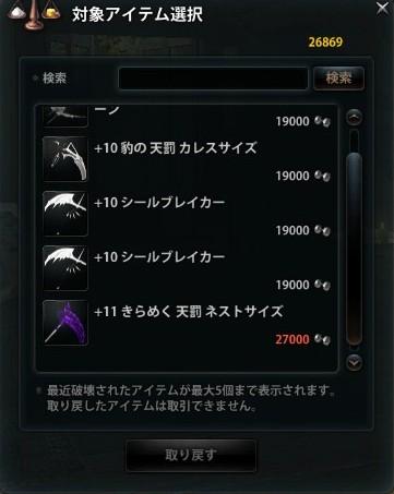 2013_10_15_0005.jpg