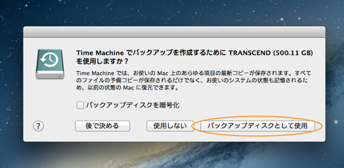 mac Time Machine07