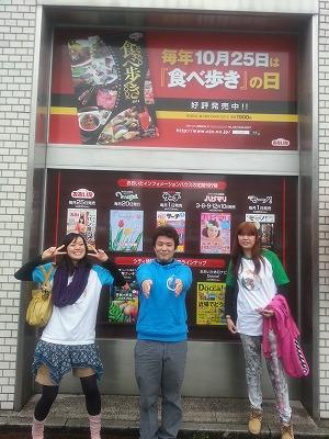 20130327_142047.jpg