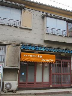 2013071314.jpg