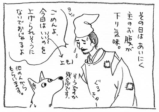 3_おじゃる