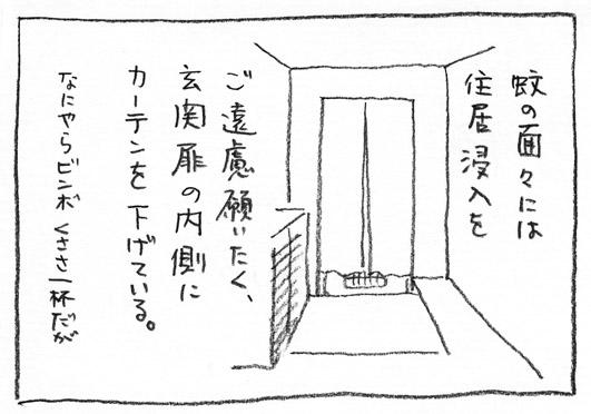 2_カーテン