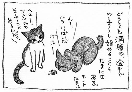 2_のりすり