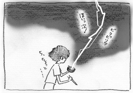 6_ちょっと