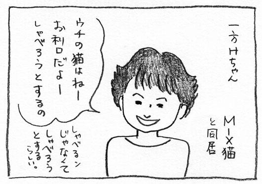 5_お利口